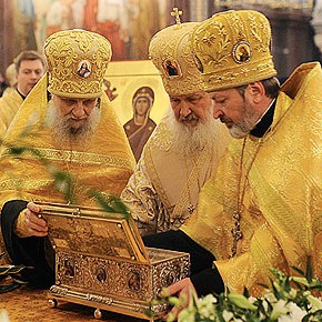Святейший Патриарх Московский и всея Руси Кирилл об аресте игумена Ефрема