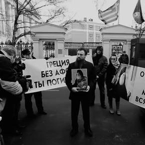Интервью Сергея Рудова, председателя Фонда Максима Грека