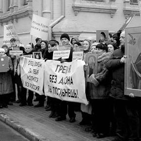 31.12.2011: Отстоять отца Ефрема!