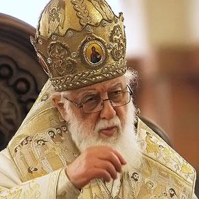 Патриарх всея Грузии Илия II: «Прошу всех вас помолиться об отце Ефреме, чтобы Господь его освободил»