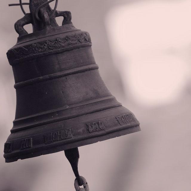 ватопедский монастырь: колокол братского корпуса