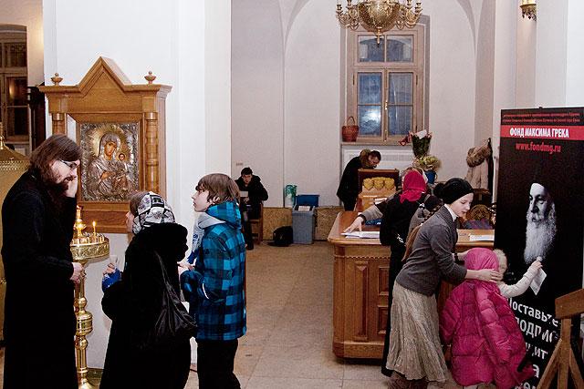 подписи в защиту архимандрита Ефрема настоятеля Ватопедского монастыря на Афоне
