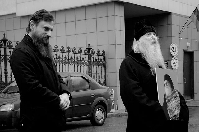 Сергей Рудов о Святой горе  Афон, Ватопедском монастыре и его настоятеле игумене Ефреме