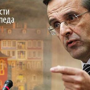 Ведущие греческие политики однозначно высказываются в поддержку архимандрита Ефрема