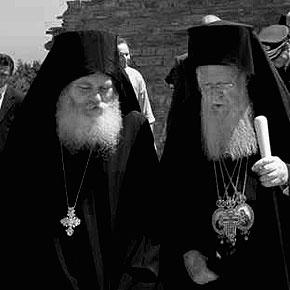 Заявление Вселенской Патриархии по делу отца Ефрема