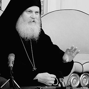 настоятель афонского Ватопедского монастыря архимандрит Ефрем