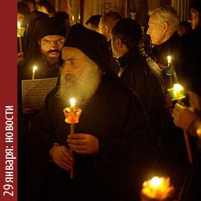 29 января: новости из Ватопедского монастыря. Старец Ефрем в тюрьме больше месяца.