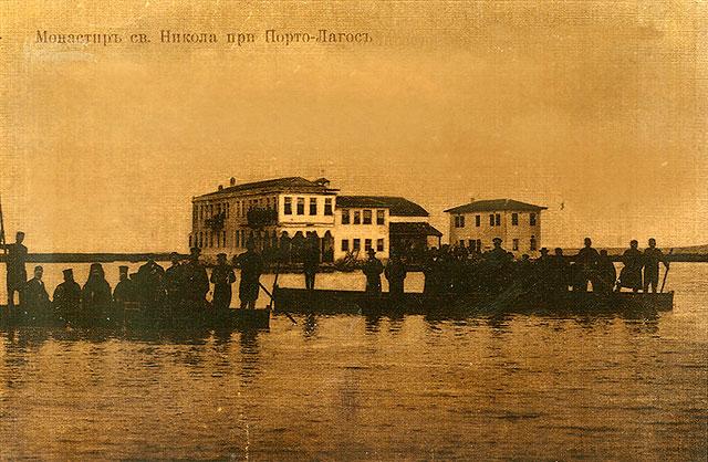 Истоки Ватопедского скандала. Старинные фотографии подворья монастыря Ватопед на озере Вистонида