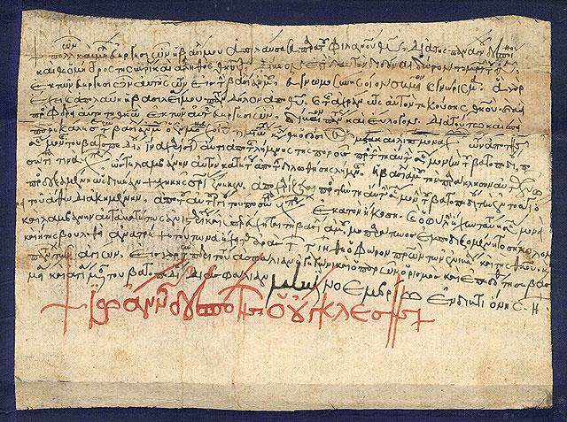Истоки Ватопедского скандала. Старинные правонаделяющие документы Ватопедского монастыря