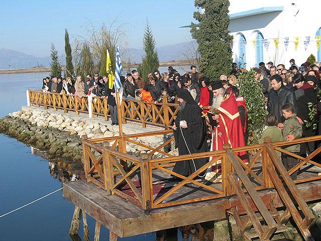 Истоки Ватопедского скандала. Подворье монастыря Ватопед на озере Вистонида