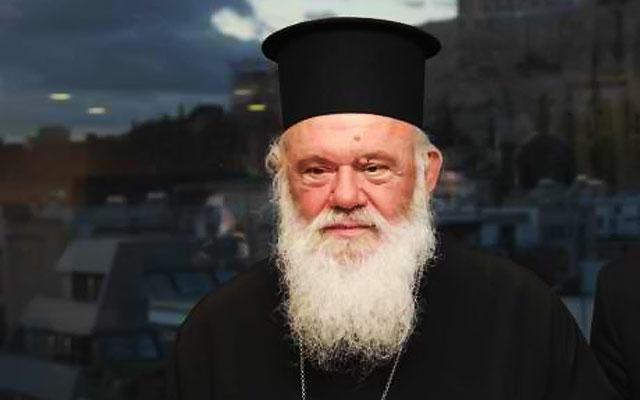 архиепископ Иероним посетил архимандрита Ефрема в тюрьме