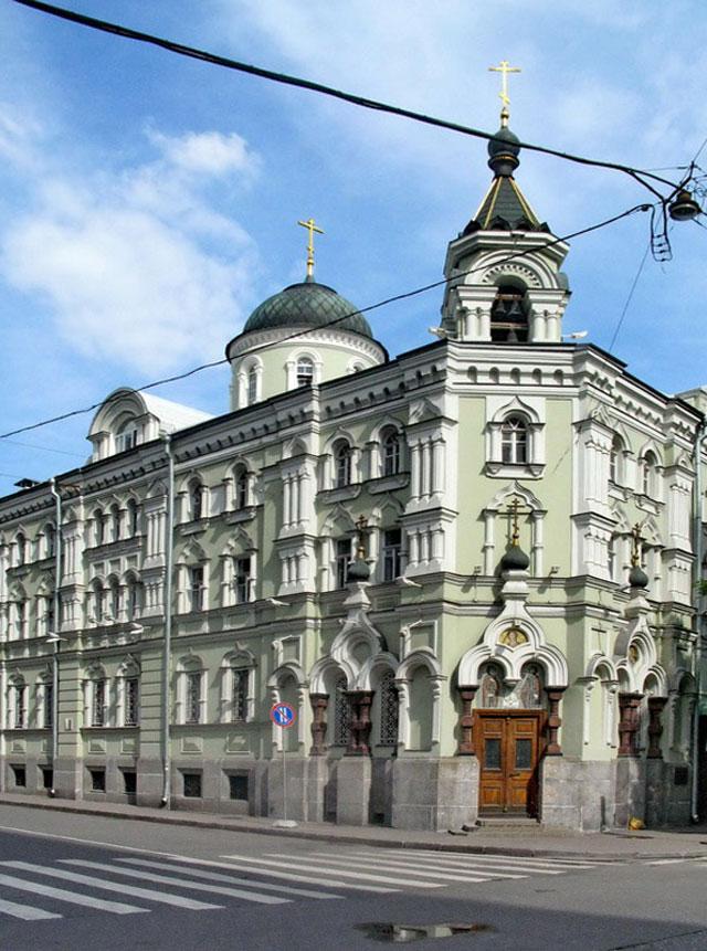 подворье Валаамского монастыря в Москве