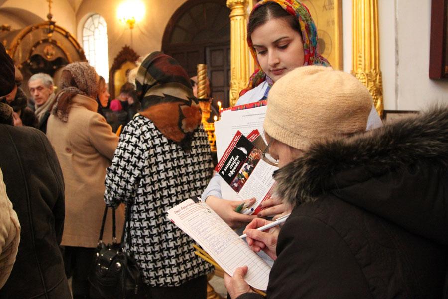 в Воскресенском кафедральном соборе Твери подписываются в защиту старца Ефрема
