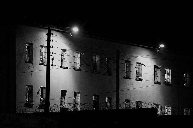 тюрьма в которой содержали отца Ефрема, настоятеля Ватопедского монастыря