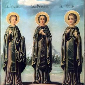Акакий, Игнатий и Евфимий: три мученика Афонских.