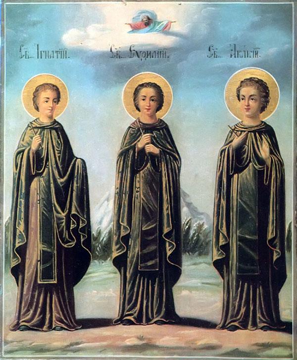 Икона Прмчч. Афонских Акакия Евфимия и Игнатия