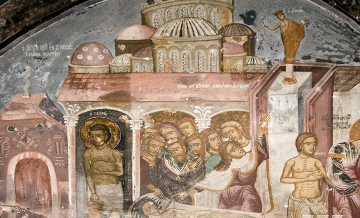 Афонские святые