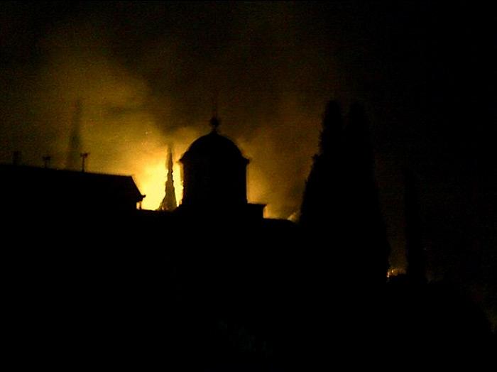 Пожар на Святом Афоне