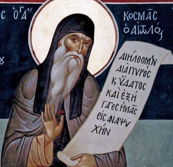 Святой Косма Этолийский, пророчества