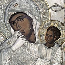 3 февраля: Отрада и Утешение