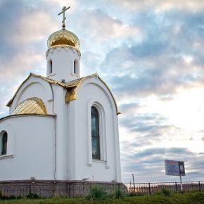 Часовня во имя ГЕННАДИЯ ВАТОПЕДСКОГО в Сибири