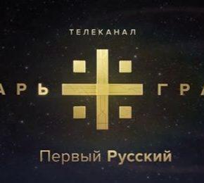 Игумен Ватопедского монастыря Ефрем (Куцу) об окончании дела