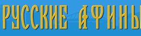 Прокурор: Все обвинения против игумена Ефрема и монастыря Ватопед оказались наговорами...