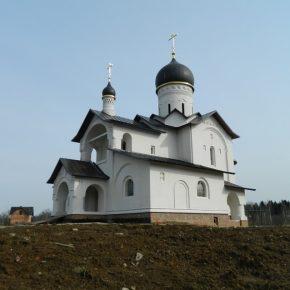Престол во имя святителя ГРИГОРИЯ ПАЛАМЫ в Зеленоградском