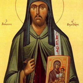 СВЯТЫЕ ВАТОПЕДА. Святой Савва Виматарис (алтарник)