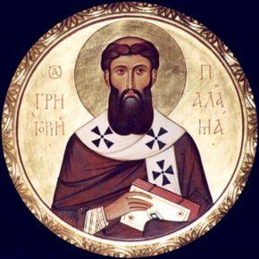 Святитель Григорий (Палама). БЕСЕДА НА ПРЕОБРАЖЕНИЕ ГОСПОДНЕ