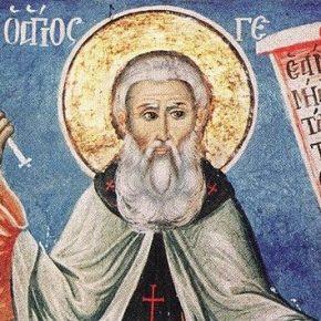 СВЯТЫЕ ВАТОПЕДА. Преподобный Геннадий Ватопедский. 30 ноября