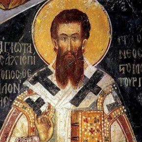 СВЯТЫЕ ВАТОПЕДА. Святитель Григорий Палама. 27 ноября