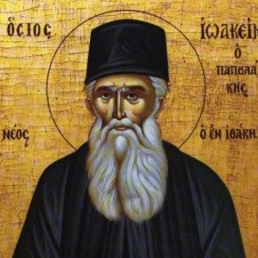 СВЯТЫЕ ОТЦЫ ВАТОПЕДА. Преподобный Иоаким Ватопедский (†1868)