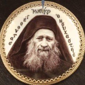 СВЯТЫЕ ВАТОПЕДА. Преподобный Иосиф Исихаст. 28 августа