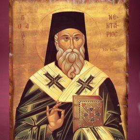 СВЯТЫЕ АФОНА. Святитель Нектарий Эгинский (†1920). 22 Ноября.