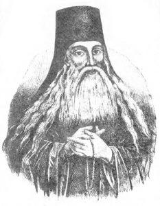 Paisii_Velichkovski