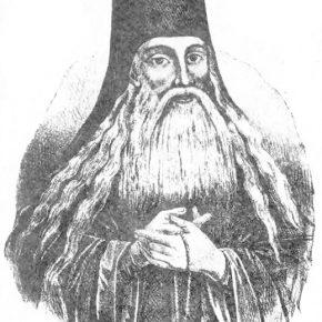 АФОН и РОССИЯ. Преподобный Паисий Величковский (†1794). 28 ноября